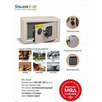 Сейф Stalker E-20