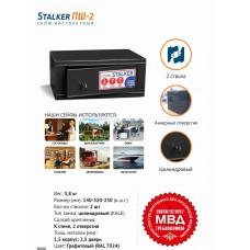 Сейф Stalker ПШ-2