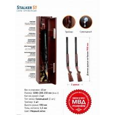 Оружейный сейф Stalker S1