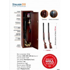 Оружейный сейф Stalker S13