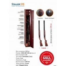 Оружейный сейф Stalker S15