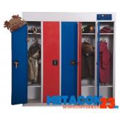 Шкаф для сушки одежды РУБИН РШС-5Д-135