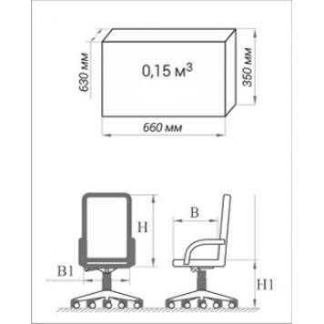 Кресло руководителя AV 131-1