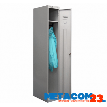 Шкаф металлический для одежды ШРС 11-400-1