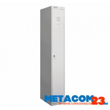 Шкаф металлический для одежды ШРС 11-300-2
